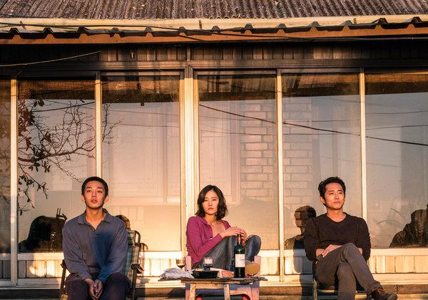 Burning Movie Film Chan-Dong Lee